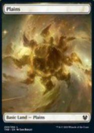 フルアート版の平地(テーロス還魂記)