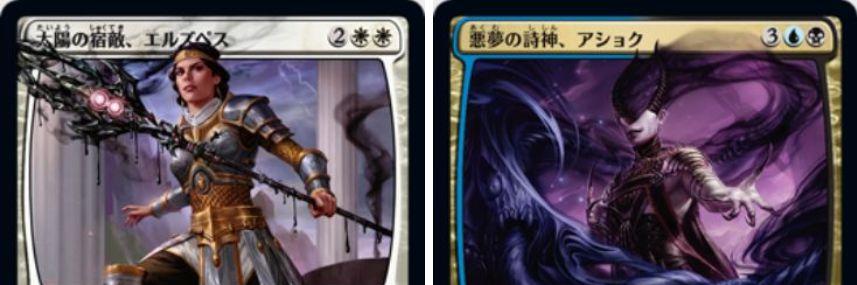 【カード評価】テーロス還魂記「シングル通販価格予想」一覧まとめ!