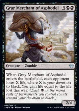 アスフォデルの灰色商人(Gray Merchant of Asphodel)テーロス還魂記