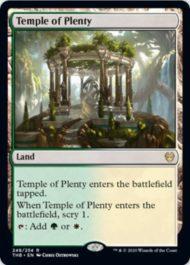 豊潤の神殿(Temple of Plenty)