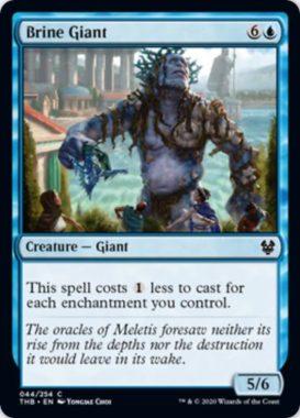 Brine Giant(テーロス還魂記)