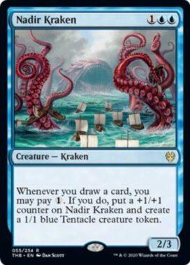 Nadir Kraken(テーロス還魂記)