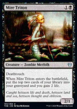 Mire Triton(テーロス還魂記)