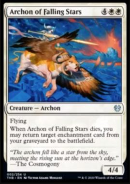 Archon of Falling Stars(テーロス還魂記)