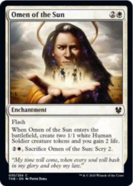 Omen of the Sun(テーロス還魂記)