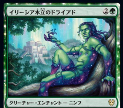 《イリーシア木立のドライアド》MTG「テーロス還魂記」に収録される緑エンチャント生物ニンフが公開!3マナ2/4&各ターンに追加で土地1枚をプレイ可能&あなたの土地にすべての基本土地タイプを付与する!
