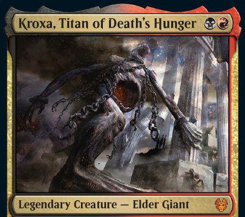 【Kroxa, Titan of Death's Hunger】MTG「テーロス還魂記」収録の赤黒伝説神話エルダー巨人が公開!2マナ6/6だが脱出で戦場に出ていないなら生贄!脱出コストは赤赤黒黒と墓地カード5枚追放!このカードが戦場に出るか攻撃するたびに、各対戦相手は手札を捨て、捨てたカードが非土地でないなら3点ライフロス!