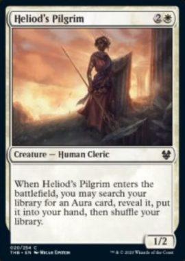 ヘリオッドの巡礼者(Heliod's Pilgrim)テーロス還魂記