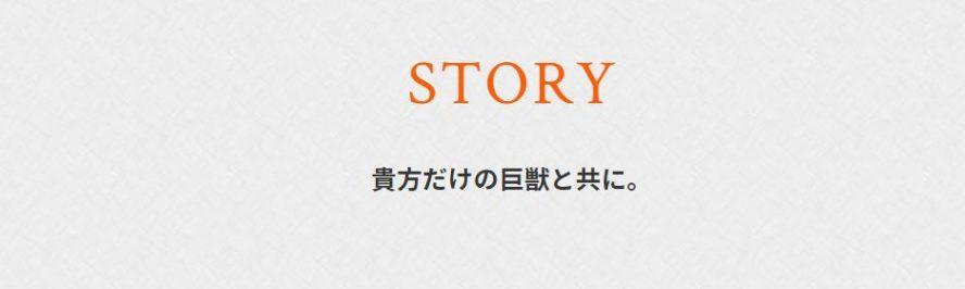 【貴方だけの巨獣と共に。】MTG「イコリア:巨獣の棲処」のストーリー・テーマフレーズが公開!