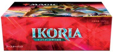 MTG「イコリア:巨獣の棲処」ブースターBOX