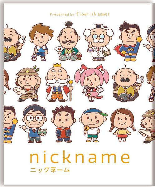 【ニックネーム】仲良くなれるカードゲーム「ニックネーム」が話題に!ゲーム考案者は女子中学生!