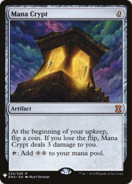 Mana Crypt(ミステリーブースター)
