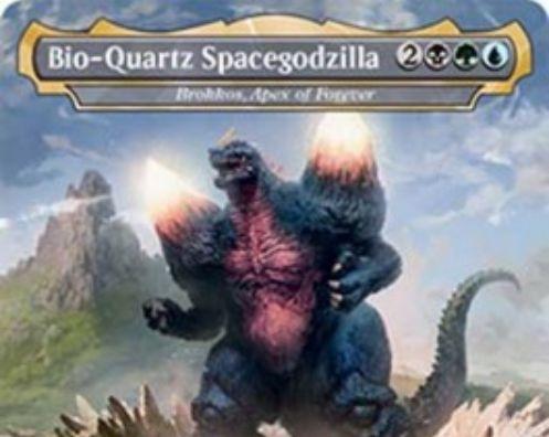 【Bio-Quartz Spacegodzilla】MTG「イコリア:巨獣の棲処」収録の黒緑青伝説神話ナイトメア・ビースト・エレメンタルが公開!ゴジラより「スペースゴジラ」がMTGカード化!