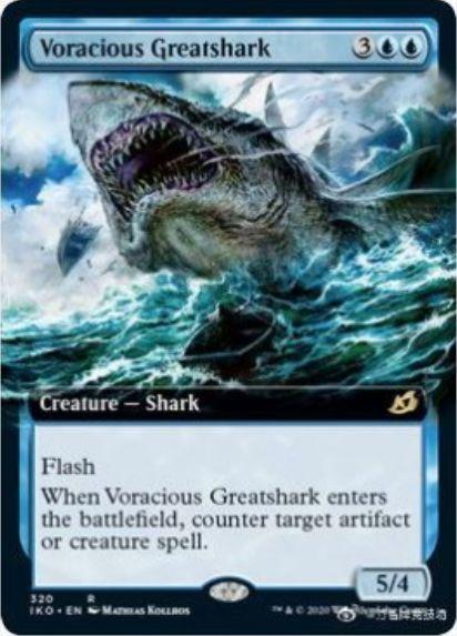 Voracious Greatshark(イコリア:巨獣の棲処)