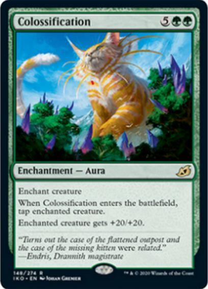 Colossification(イコリア:巨獣の棲処)