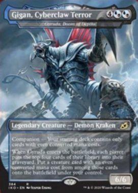 Gigan, Cyberclaw Terror(イコリア:巨獣の棲処)