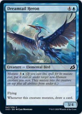 Dreamtail Heron(イコリア:巨獣の棲処)