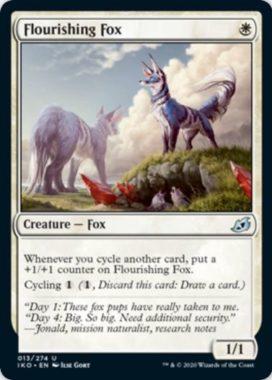 Flourishing Fox(イコリア:巨獣の棲処)