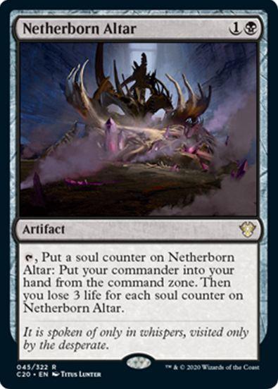 Netherborn Alter(統率者2020)イコリア:巨獣の棲処