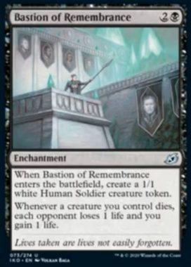 Bastion of Remembrance(イコリア:巨獣の棲処)