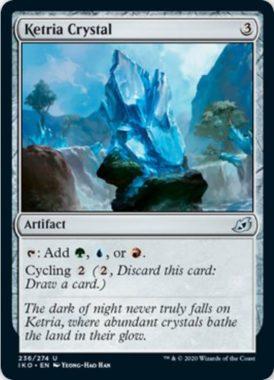 Ketria Crystal(イコリア:巨獣の棲処)
