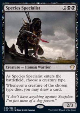 (Species Specialist):統率者2020(イコリア統率者デッキ)収録