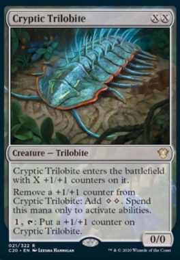 (Cryptic Trilobite):統率者2020(イコリア統率者デッキ)収録
