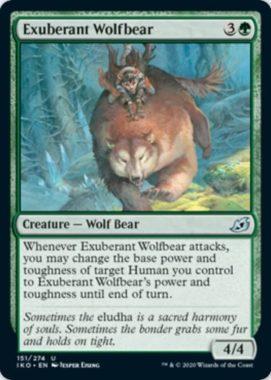 Exuberant Wolfbear イコリア:巨獣の棲処