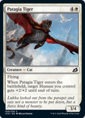 Patagia Tiger イコリア:巨獣の棲処