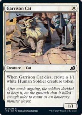 Garrison Cat イコリア:巨獣の棲処