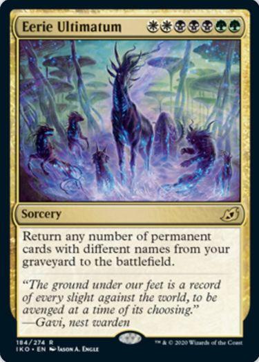 Eerie Ultimatum イコリア:巨獣の棲処