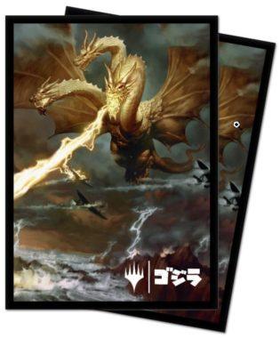 宇宙の帝王、キングギドラ:ウルトラプロ「イコリア:巨獣の棲処」スリーブ