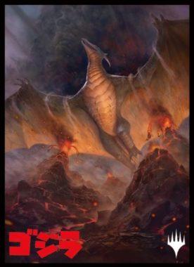 翼竜怪獣、ラドン:エンスカイ「ゴジラシリーズ」スリーブ