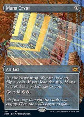 魔力の墓所(Mana Crypt):ボックストッパー
