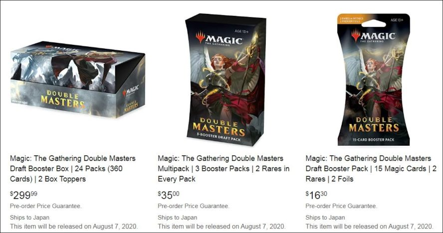 ダブルマスターズ(Amazon.com)の販売ページ