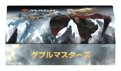 【MINT】MTG「ダブルマスターズ」がMINT(ミント)WEBSTOREにて販売開始!
