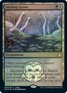 真の木立ち(ジャッジ褒賞版/通常カード)