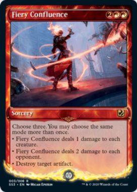 Fiery Confluence(焦熱の合流点)