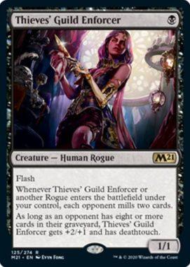 盗賊ギルドの処罰者(Thieves' Guild Enforcer)英語版