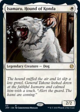 今田家の猟犬、勇丸(Jumpstart:ジャンプスタート)