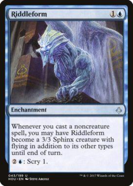 謎変化(Riddleform)破滅の刻