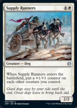 Supply Runners ジャンプスタート