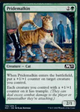 Pridemalkin(基本セット2021)
