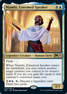 Niambi, Esteemed Speaker(基本セット2021)