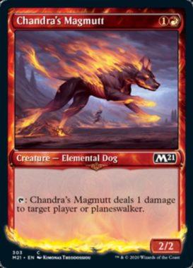 Chandra's Magmutt(基本セット2021)