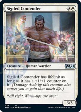 Sigiled Contender(基本セット2021 プレインズウォーカーデッキ)