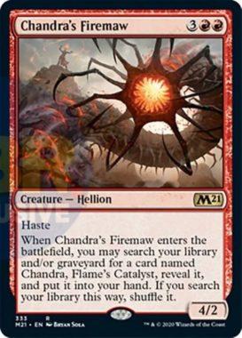 Chandra's Firemaw(基本セット2021 プレインズウォーカーデッキ)