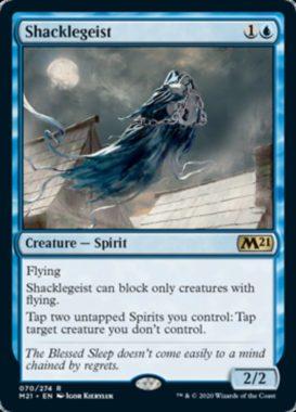 Shacklegeist(基本セット2021)