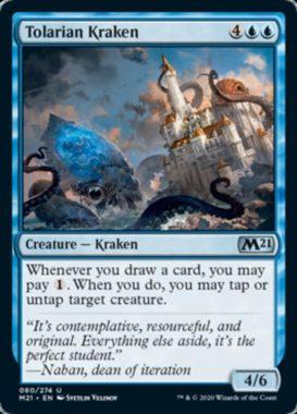 Tolarian Kraken(基本セット2021)
