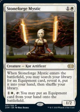 石鍛冶の神秘家(Stoneforge Mystic)ダブルマスターズ